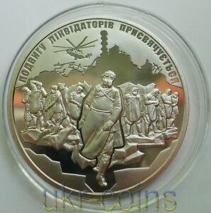 2016 Ukraine Cu-Ni Coin Mint Token 30 years Chernobyl Disaster Liquidator Hero