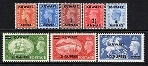 Kuwait KGVI  1950-55 Surch Set (Missing 1½a on 1½d SG86) SG84-92 LM/Mint (H.Cat)