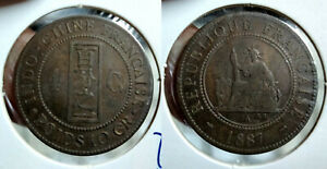 French Indo China 1 Cent 1887 Km#1