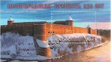 RUSSIA 2017 BLOCK ** 525th ANNIV. OF IVANGOROD FORTRESS
