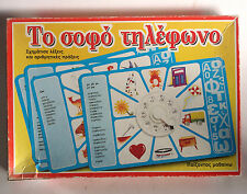 "Vintage Greek Board Game ""Το Σοφο Τηλεφωνο"" by D. Desyllas Wise Telephone Game"
