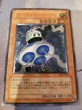 1x YuGiOh CRV-JP010 UFO Roid Ultimate Rare Foil JAPANESE NM