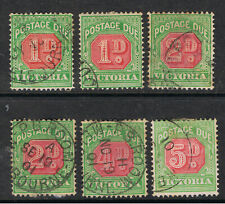 VICTORIA 1890 - 1907 POSTAGE DUE