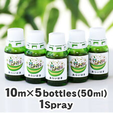 Made in JAPAN ARAIHAMA Beauty Makeup Liquid Spuit Spray 5P for pets dog, cat