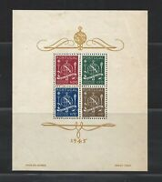 Portugal Stamps |1945 | 100 years Naval College Minisheet | #660-663 | MNH OG