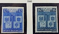 2 X Timbre Stamp Roumanie Romania 1940 YT 595 596 Neufs Entente Balkanique