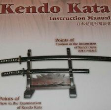 Japanese Sword Kendo Arts 3 4 ZNKR - English Instructions Katana Iaido B