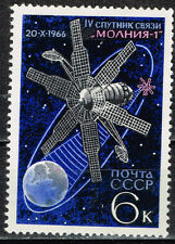Russia Soviet Space Exploration Molnya 1966 stamp MNH
