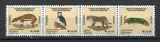37250) PANAMA 1992 MNH** Endangered Animals strip of 4v