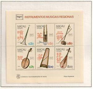 Macau Macao 1986 Musical Instruments Ameripex Souvenir Sheet MNH
