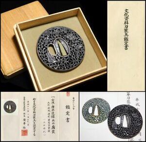 Certificated NANBAN TSUBA Treasures in Openwork Japan Original Edo Sword Antique