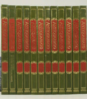 PRL) ENCICLOPEDIA ANTIQUARIATO DE AGOSTINI 12 VOLUMI 1987 / 1993 DA RILEGARE ART