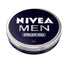 Nivea MEN Face Cream 75ml 2.5oz 280449