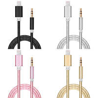 3.5mm Male to 8pin Male Car Aux Auxiliary Cord Stereo Audio Cable for 7 8 Plus X