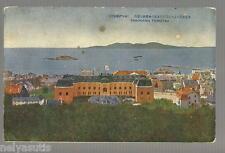 China Old Postcard Panorama Tsingtau