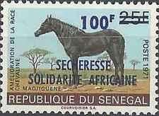 Timbre Chevaux Sénégal 394 ** lot 22284