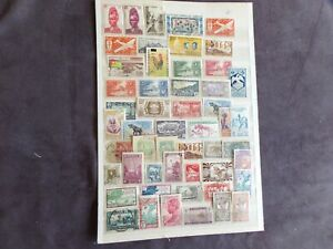 French Colonies  - Various Mint And Used Stamps (7)