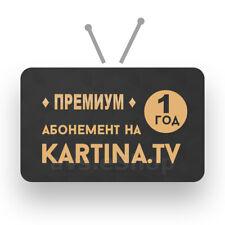 Premium Paket! Kartina TV 1 Jahr ABO!!! Offizieler Händler !!!