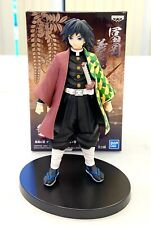 Banpresto Demon Slayer Anime Kimetsu no Yaiba Figure Toy Giyu Tomioka Bp19943