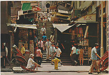 Hong Kong,China,Central District,Street with Steps,Used,HK Stamp,c.1970s>
