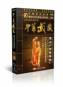 Songshan Shaolin Temple - Seven star Mantis Fist by Shi Decheng 35DVDs