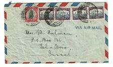 South Africa 1951 Airmail Cover to Israel - Z33