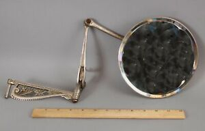 Antique 19thC KATO Adjustable Nickle Bathroom Industrial Shaving Makeup Mirror