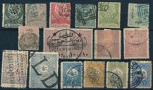 TURKEY, UNCHECKED OTTOMAN LOT OF DIFFERENT USED STAMPS & REVENUES.  #N942