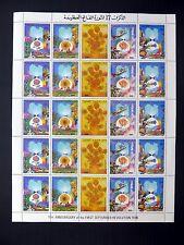LIBYA Wholesale 1986 Revolution 5 Values in Complete Sheet of 25 SEE BELOW NB805