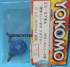 YOKOMO MR-4 ZS-S78A Aluminum Anodized Blue Vintage RC Part