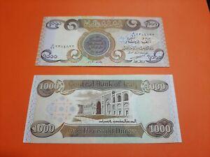 Jordan Iraq banknote 1000 Dinar 2003 replacement UNC ,