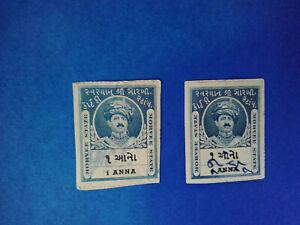 Indian vintage  stamps.