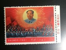 PRC China 文5 single 带厂名 W5 imprint margin Shajiabang 8f  Mint NH OG