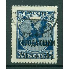 RSFSR 1922 - Michel n. 170 a - Au profit des affamés de la Volga (ii)