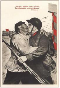 Soviet poster, Political poster, Communist propaganda