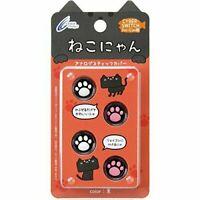 Cyber ??Gadget Analog stick Black cover Neko-chan for SWITCH Joy-Con