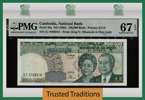 TT PK 50a 1995 CAMBODIA NATIONAL BANK 100000 RIELS PMG 67 EPQ SUPERB GEM UNC!