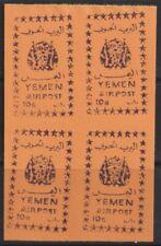 Yemen Kingdom airpost 1966 MNH**