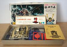 New Vintage 40's Japan Aihara Plastic Samurai Armor Japanese Armour Model Kit