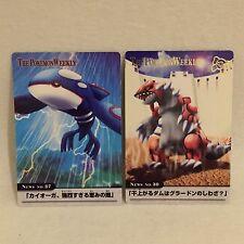 Very Rare JAPAN THE Pokemon weekly card Kyogre Groudon nintendo pocket monster