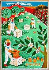 1962 Israel LITHO JEWISH POSTER Apiculture BEE HIVE Judaica KKL Honey HONEYCOMB