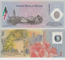 TWO KUWAIT COMEMMORATIVE ONE DINAR BANKNOTES CS1 & CS2 IN MINT CONDITION