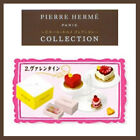 Rare 2008 MegaHouse Pierre Herm  Cake Part 2 Each Sell Separately