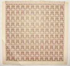 PALESTINE EEF Stamp Stamp Full Sheet Overprint