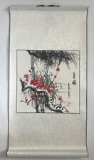 More details for vintage cherry blossom chinese watercolour painting scroll hand painted
