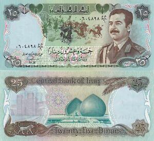 1/2 Bundle P73X50 XXF Iraq Saddam Hussein 25 Dinar 1986 Military Uniform