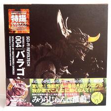 Kaiyodo Godzilla 2010 Figure Tokusatsu SCI-FI Revoltech Series No.004 - Baragon