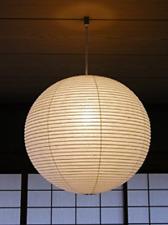 Isamu Noguchi Akari 55a Shade for Pendant Light Japan .