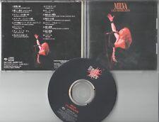 Milva  CD  LILI MARLEEN  (c) 1998  JAPAN
