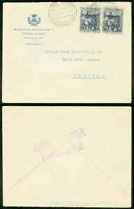 """Spanish Guinea 1937 cover/""""REPUBLICA"""" 30c/40c/censor"""